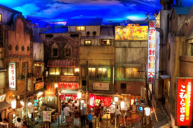 japanische Kultur